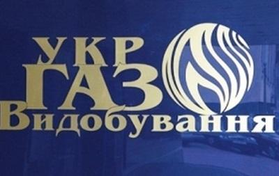 Дело Укгаздобычи: арестован девятый фигурант