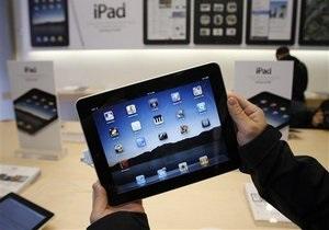 Сегодня состоится официальная презентация нового iPad