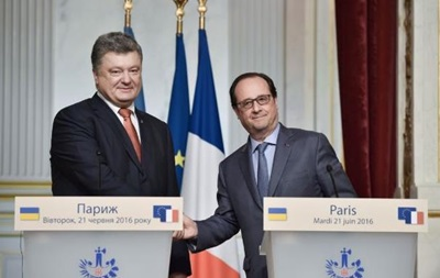 Олланд і Порошенко анонсували зустріч  четвірки