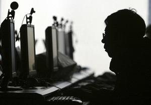 Хакеры атаковали компьютерную сеть Белого дома