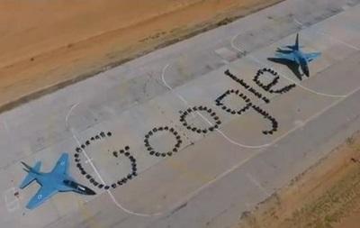 Израиль расследует построение солдат в виде логотипа Google