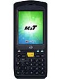 Мощный промышленный терминал сбора данных М3Т от компании М3 Mobile