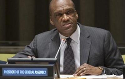 Умер обвиненный в коррупции экс-глава Генассамблеи ООН