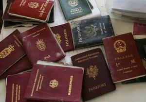 МИД Украины выступает против введения двойного гражданства