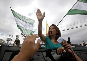 На президентских выборах в Коста-Рике побеждает женщина