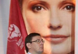 Львовские регионалы открестились от студента, скандировавшего  Позор!  на встрече с Луценко