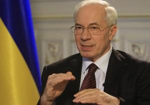 Азаров сообщил, когда будут реформированы налоговая и таможенная службы