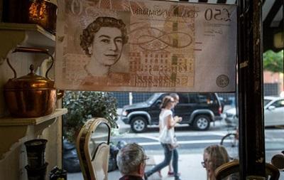 Moody s дало негативный прогноз по Британии