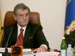 Ющенко и Тимошенко поздравили студентов с праздником