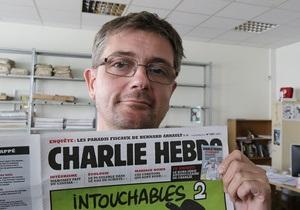 Во Франции в продажу поступил новый тираж скандальной газеты