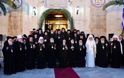 Всеправославный собор заявил о единстве церкви
