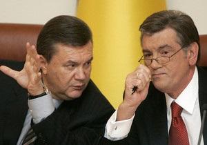 Ющенко рассказал, почему не критикует Януковича