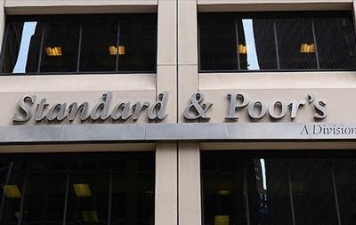 S&P лишило Великобританию максимального рейтинга