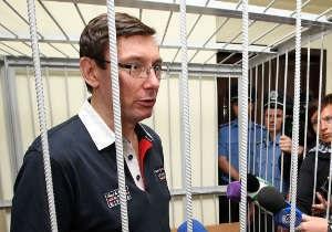 Луценко: Милиционеров завезли на Банковую, чтобы Ющенко их наградил, а я за это должен сесть