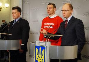 Новости Киева - выборы мэра Киева - оппозиция - Кличко - Яценюк о кандидатуре Кличко: Мы должны выиграть Киев
