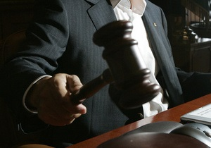 В Киеве начался суд по делу о выплате долга ЕЭСУ перед Минобороны России