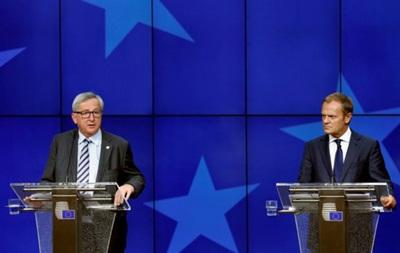 ЕС: Никаких компромиссов Британии о свободе передвижения