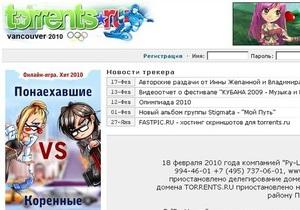 Прокуратура назвала причину закрытия Torrents.ru