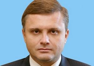 Левочкин рассказал о внутренних конфликтах ВО Батьківщина