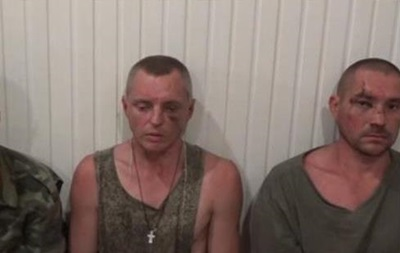 Силовики показали допрос восьми бойцов ДНР