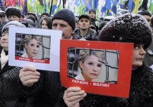 МИД передал в Генпрокуратуру списки иностранных медиков, желающих обследовать Тимошенко