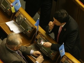 Рада начала рассматривать законопроекты о снятии неприкосновенности