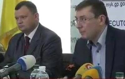 Призначено нового прокурора Миколаївської області