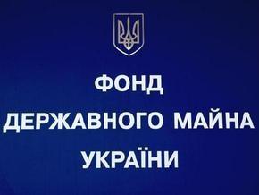Рада учла предложения Ющенко к закону о ФГИ