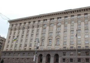 Жертвы аферы Элита-Центра пикетируют киевскую мэрию