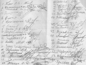 В Блоке Кличко рассказали о подписях под требованием о временном отстранении Довгого