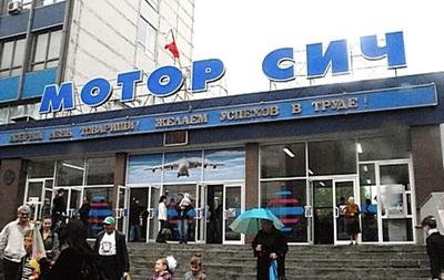 Украина начнет выпуск собственного вертолета