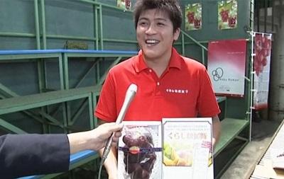 В Японии за $11 тысяч продали гроздь винограда