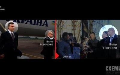 Охоронці Порошенка раніше були в Януковича - ЗМІ