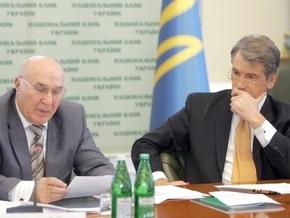Ющенко велел Стельмаху и Пинзенику стабилизировать курс гривны