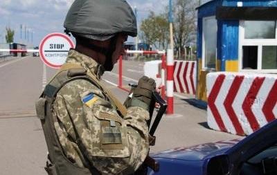 На пункте пропуска в Луганской области задержали подозреваемого в убийстве