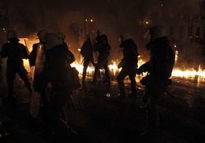 Греция бунтует против жестких мер экономии