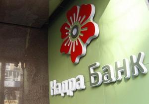В Киеве задержан грабитель банка