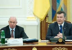 Янукович призвал Кабмин допускать оппозицию на свои заседания