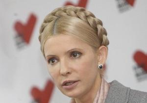 Тимошенко посоветовала Януковичу прочесть книгу о том, как диктаторы внезапно теряют власть