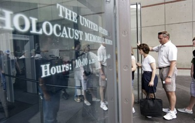 Музей Холокоста в Вашингтоне просит посетителей не играть в Pokemon Go