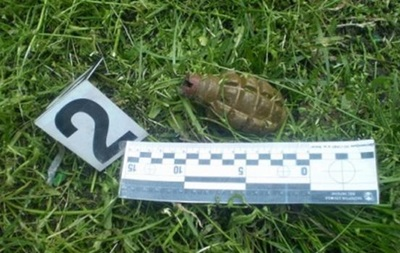 В центре Киева на стадионе нашли гранату