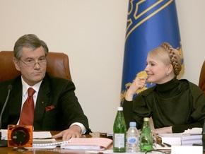 Кабмин просит Ющенко подписать закон о выделении 1 млрд грн на борьбу с гриппом