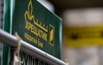 В банке Хрещатик присвоили более 80 миллионов гривен