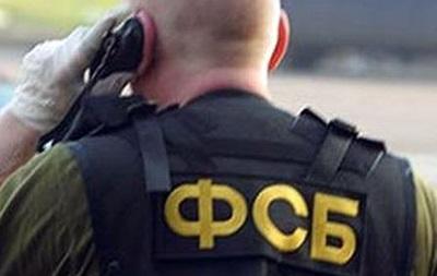 У ФСБ заявили про затримання українського шпигуна
