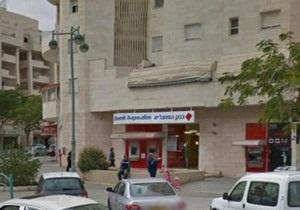 В Израиле при ограблении банка были убиты четыре человека - СМИ