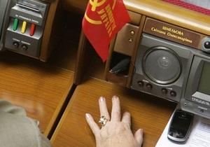 Рада отказалась уволить главу Высшего хозяйственного суда