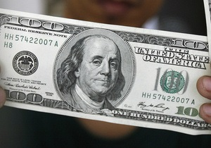 СМИ: Китай хранит две трети валютных резервов в долларах