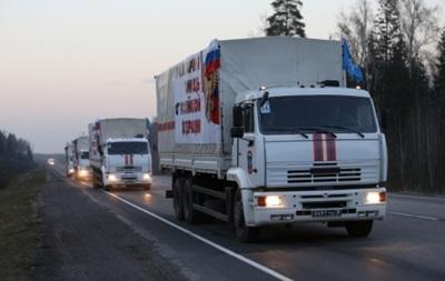 Россия отправила на Донбасс 54-й гумконвой
