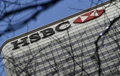 У Нью-Йорку затримали топ-менеджера HSBC