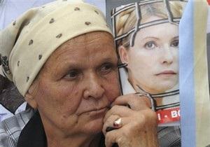 Суд в десятый раз не выпустил Тимошенко из СИЗО